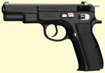 CZ75 th Anniversary Limited Edition